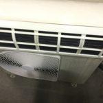 赤穂市片浜町付近で回収したエアコンです。