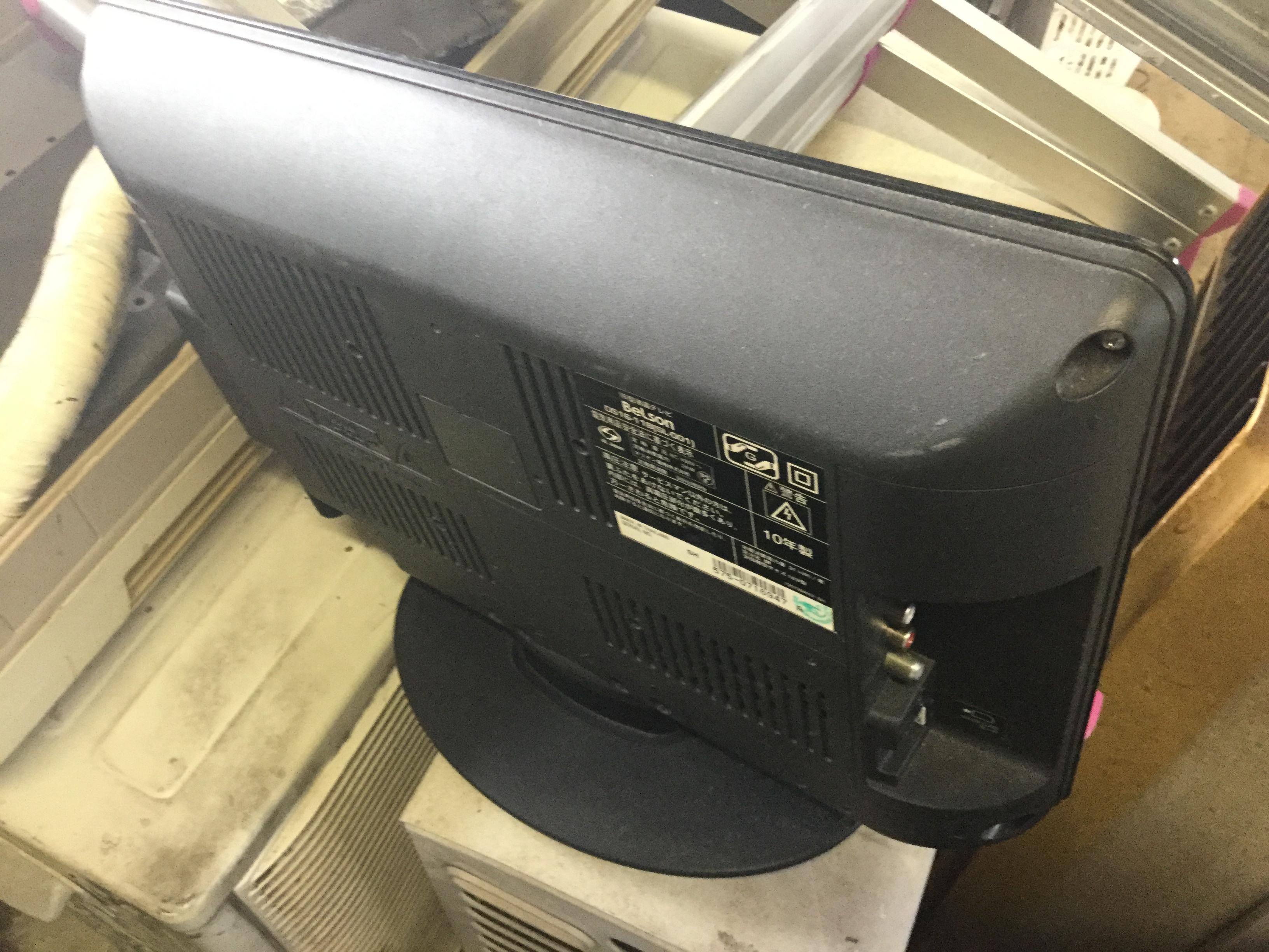 姫路市博労町付近で回収したテレビです。