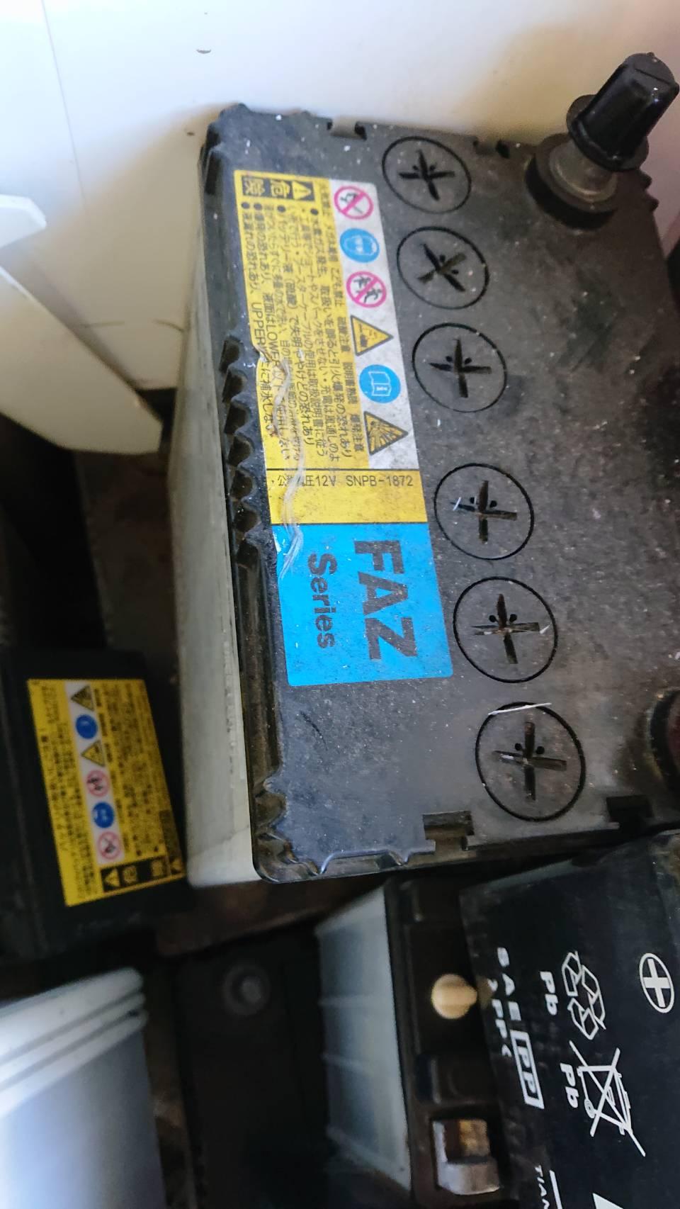 姫路市で不用品回収したバッテリーです。