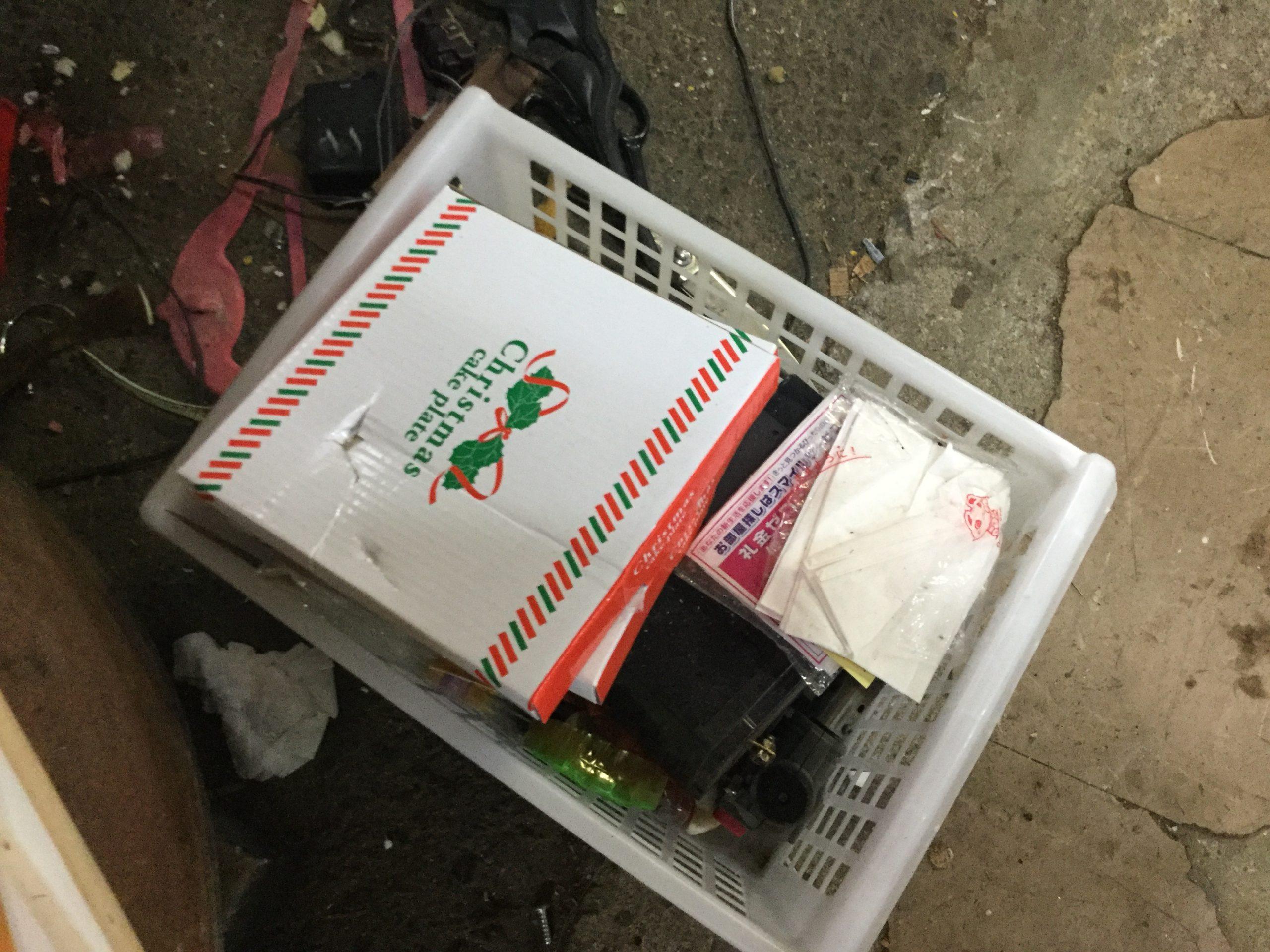 姫路市広畑区で回収したお皿