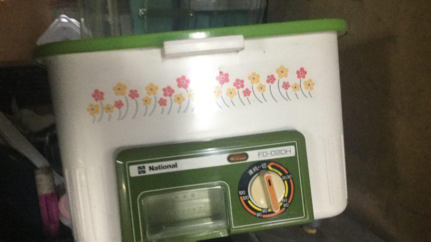 姫路市飾磨区で回収した食器乾燥機